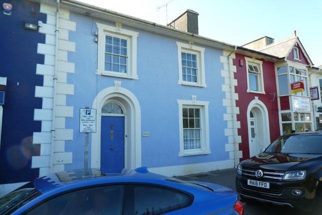 Thumbnail Terraced house for sale in 33 Alban Square, Aberaeron