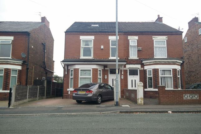 Thumbnail Semi-detached house for sale in Cringle Road, Heaton Chapel, Stockport