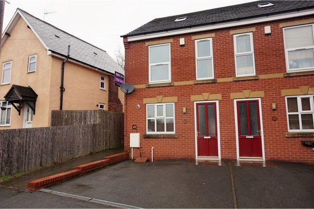 Thumbnail Semi-detached house for sale in Walker Street, Dudley
