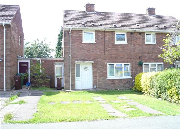 Thumbnail Semi-detached house for sale in Castlebridge Road, Wednesfield, Wednesfield