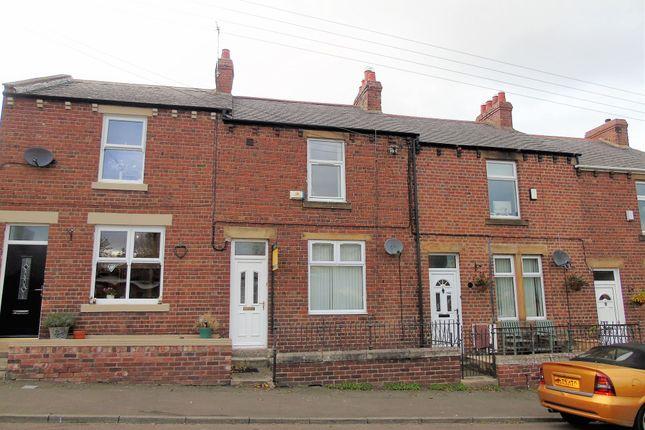 Thumbnail Terraced house to rent in Landscape Terrace, Greenside, Ryton