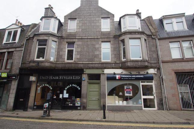 Thumbnail Flat to rent in Summer Street, Aberdeen