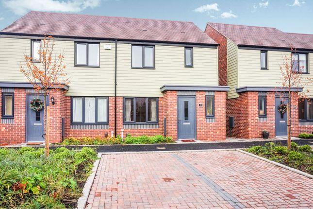 Thumbnail Semi-detached house for sale in Sandhole Crescent, Lawley Village