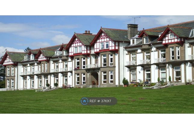 Thumbnail Flat to rent in Auchterhouse, Dundee
