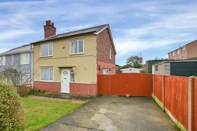3 bed end terrace house for sale in Morven Terrace, Warsop, Mansfield NG20