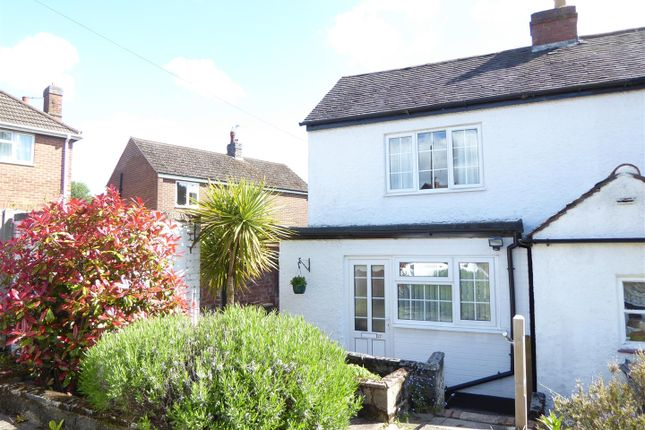 2 bed cottage for sale in Mill Close, Midway, Swadlincote DE11
