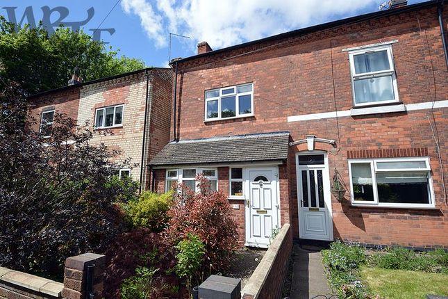 Thumbnail Terraced house for sale in Osborne Road South, Erdington, Birmingham