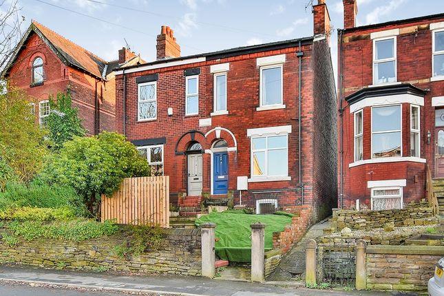 2 bed maisonette to rent in Turncroft Lane, Offerton, Stockport, Cheshire SK1