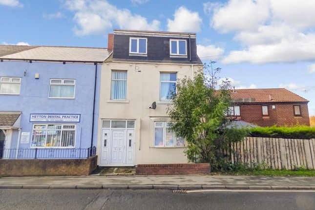 Thumbnail Terraced house for sale in Station Road, Hetton-Le-Hole, Houghton Le Spring