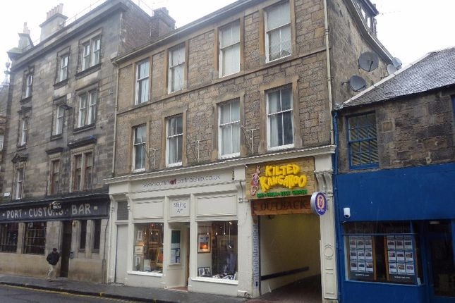 Thumbnail Flat to rent in Upper Craigs, Stirling Town, Stirling