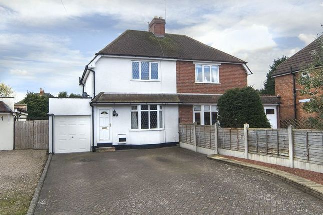 Thumbnail Semi-detached house for sale in Homefield Road, Codsall, Wolverhampton