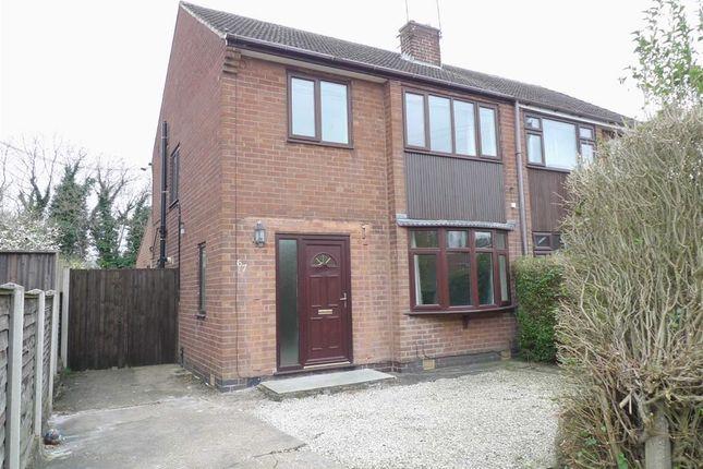 Thumbnail Semi-detached house for sale in Sudbury Avenue, Ilkeston, Derbyshire