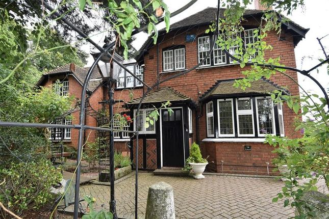 Thumbnail End terrace house for sale in Woodbrooke Road, Bournville, Birmingham