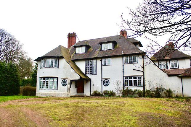 Thumbnail Flat for sale in Airlie House, Carronvale Road, Larbert