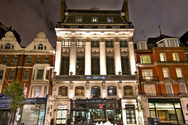 Thumbnail Duplex to rent in Great Portland Street, London