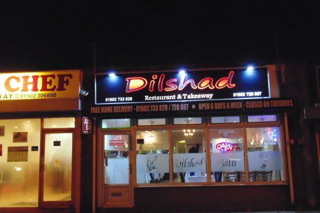 Restaurant/cafe for sale in Blackhalve Lane, Wolverhampton