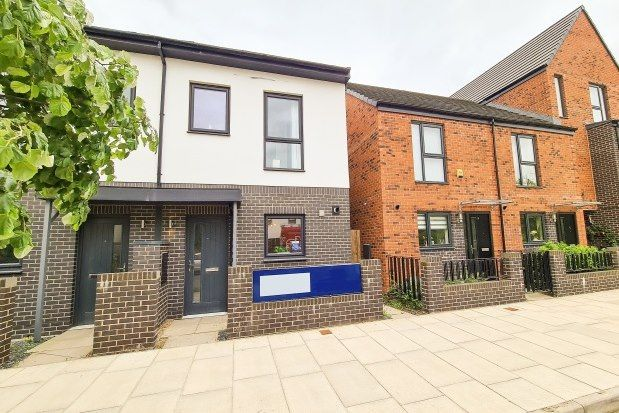 Thumbnail Property to rent in Woodfield Way, Doncaster