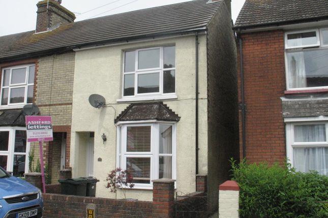 Thumbnail Terraced house to rent in Herbert Road, South Willesborough, Ashford, Kent