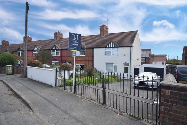 End terrace house for sale in Swanwick Avenue, Shirebrook, Mansfield