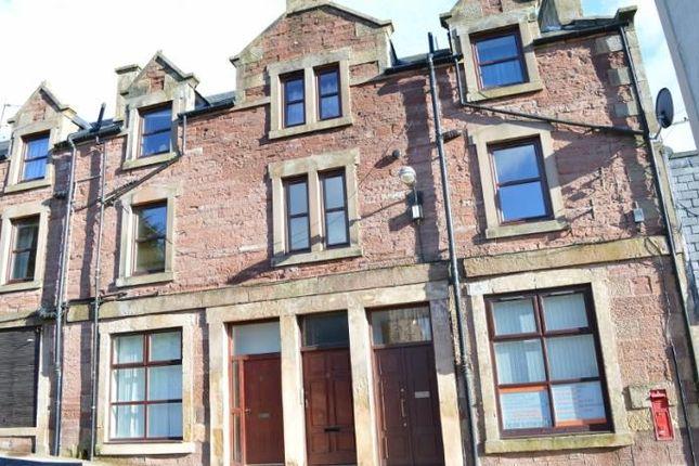Thumbnail Flat to rent in Toutie Street, Alyth, Blairgowrie