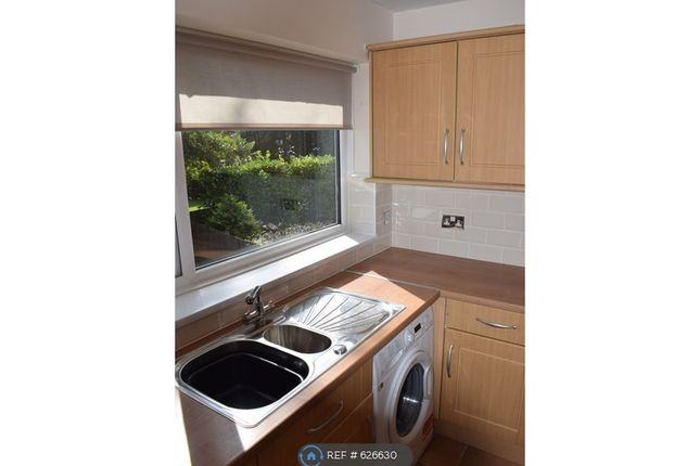 Kitchen of Longbridge, Birmingham B31