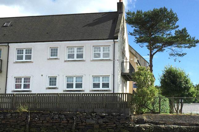 Thumbnail Flat for sale in Callanders Close, Newton Stewart