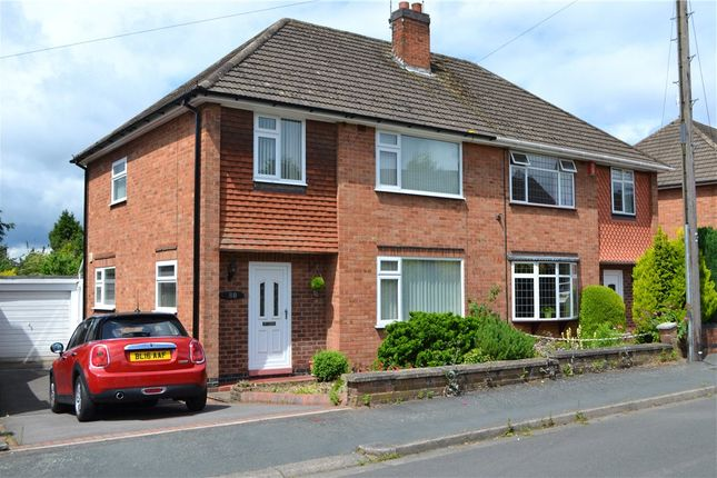 Thumbnail Semi-detached house for sale in Frobisher Road, Styvechale, Coventry, West Midlands