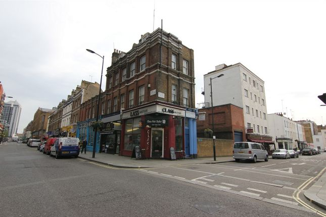 Thumbnail Commercial property for sale in Praed Street, London