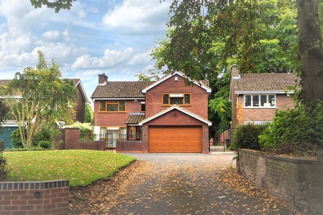 Thumbnail Detached house for sale in Stockwell Road, Stockwell End, Tettenhall, Wolverhampton