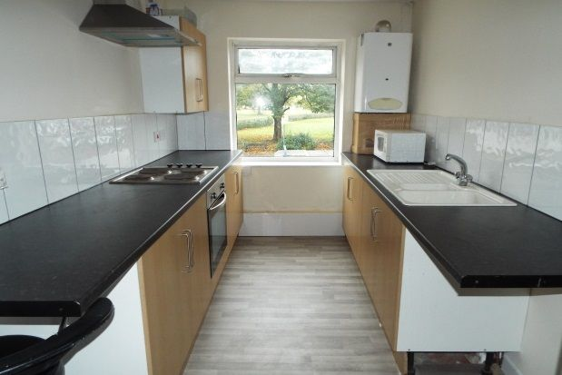 Thumbnail Flat to rent in Holbrook Lane, Coventry
