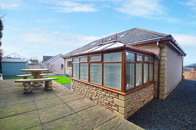 Rear Garden of Manesty Rise, Low Moresby, Whitehaven CA28