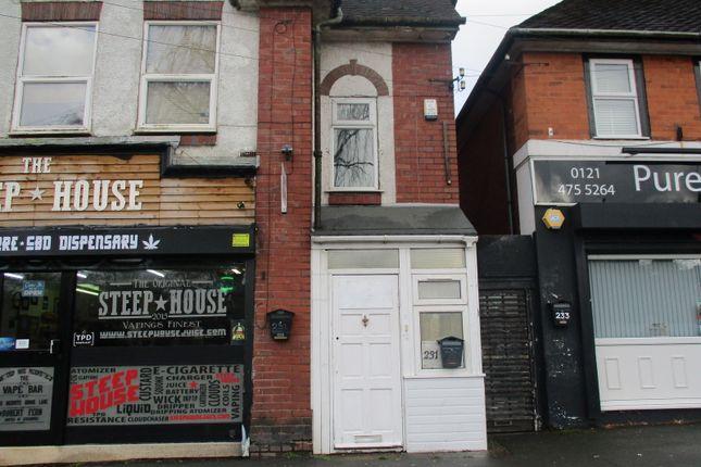 Thumbnail Land to rent in Merrit's Brook Lane, Northfield, Birmingham