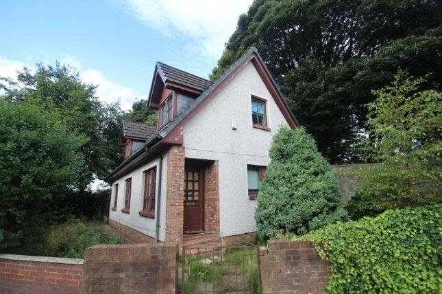 Thumbnail Bungalow for sale in 5, Townend Street, Dalry KA244Aa