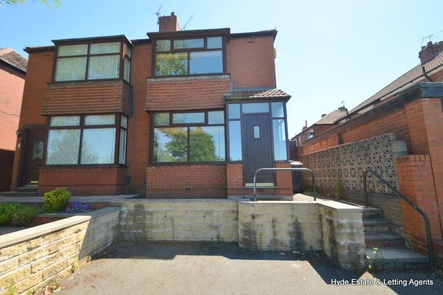 Thumbnail Semi-detached house to rent in Buxted Road, Oldham