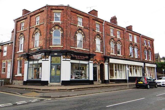 Thumbnail Flat to rent in High Street, Eckington, Sheffield