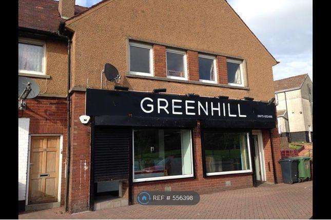 Thumbnail 3 bedroom flat to rent in Cumberland Road, Greenock
