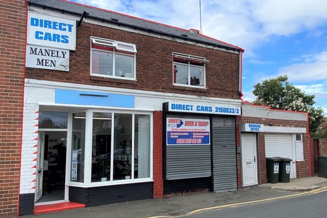 Thumbnail Commercial property for sale in West View, Forest Hall, Newcastle Upon Tyne
