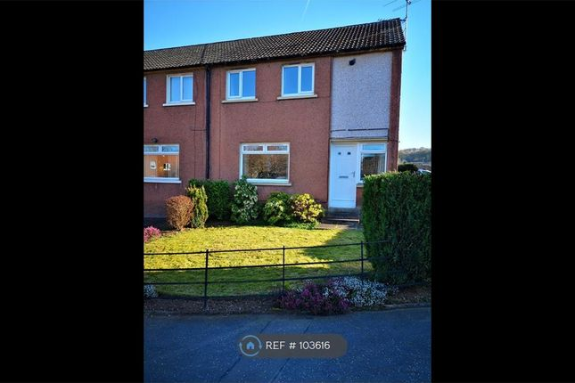 Thumbnail End terrace house to rent in Derwent Avenue, Falkirk