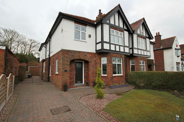 Thumbnail Semi-detached house to rent in Monks Walk, Penwortham, Preston