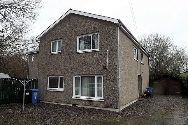 Thumbnail 2 bed end terrace house for sale in Westbrook, Alness