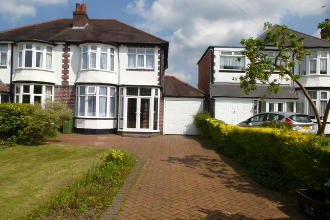Thumbnail Semi-detached house to rent in Lyndon Road, Solihull