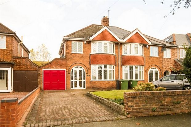 Thumbnail Semi-detached house for sale in Wood End Road, Wednesfield, Wolverhampton, West Midlands