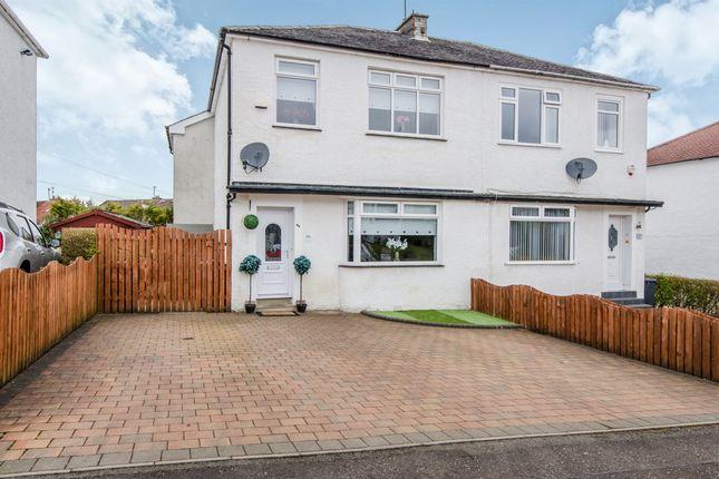 Thumbnail Semi-detached house for sale in Rockmount Avenue, Giffnock, Glasgow