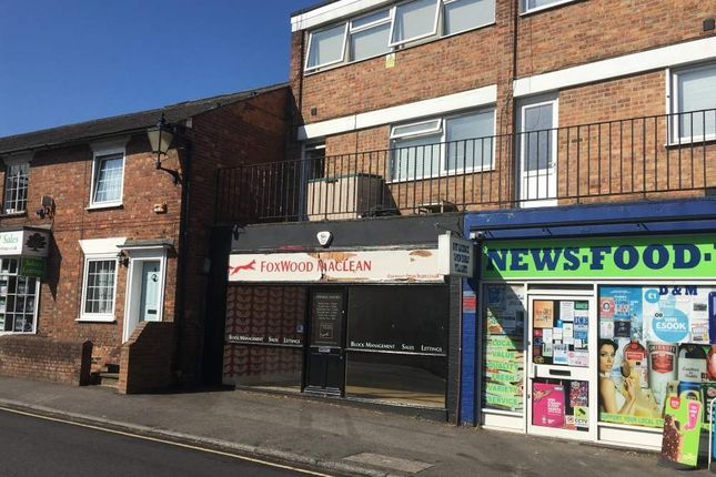 Thumbnail Retail premises to let in 4A High Street, Edenbridge