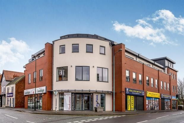Thumbnail Flat for sale in City Point, Swan Road, Lichfield, Staffordshire