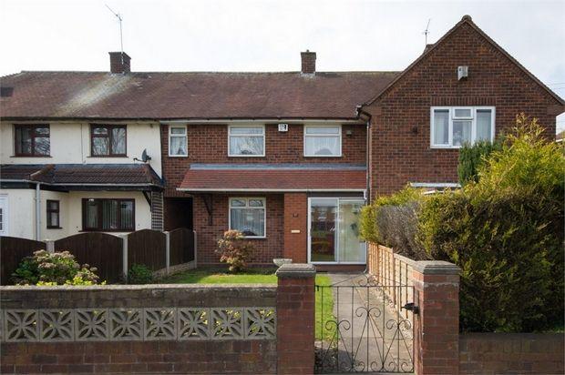 Griffiths Drive, Ashmore Park, Wednesfield, Wolverhampton, West Midlands WV11