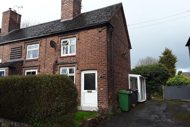 Thumbnail Terraced house for sale in Finger Road, Dawley, Telford