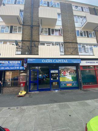 Thumbnail Retail premises to let in Hermit Road, London