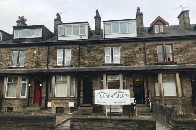 Thumbnail Retail premises for sale in 241-243 Bingley Road, Saltaire, Shipley