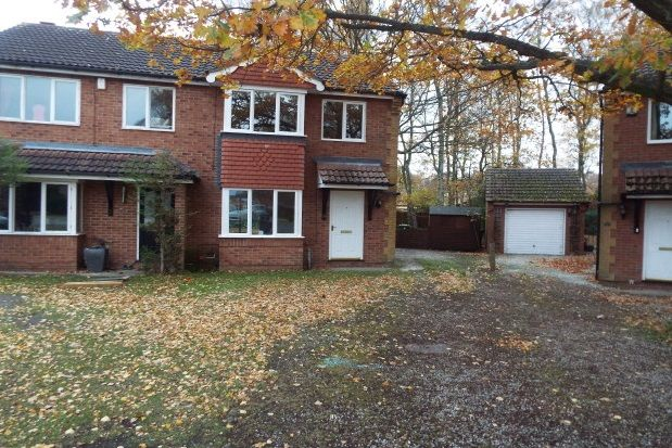Thumbnail Property to rent in Sycamore Close, Lincoln